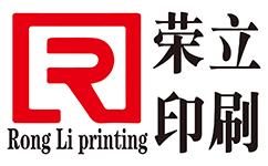 产品宣传册设计印刷费