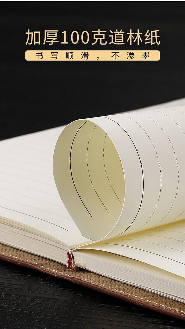 笔记本印刷内页纸张如何选择?