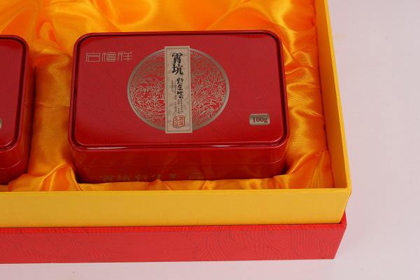精装茶叶包装盒茶叶礼盒定制厂家