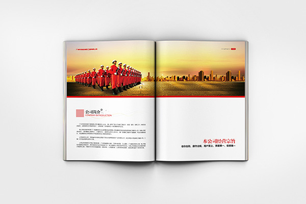 公司画册印刷设计在上海印刷公司中的重要性