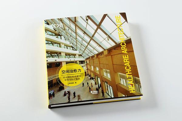 产品画册印刷设计公司怎么做会显得更加重要呢?