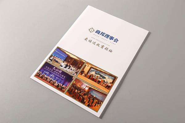 企业画册设计印刷公司风格如何做到多样化