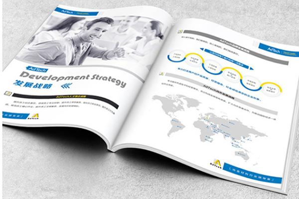 画册印刷公司设计的五大要素是什么?