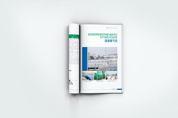 画册单页印刷公司应该避免千篇一律