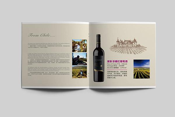 印刷公司画册设计印刷重要体现企业产品特点