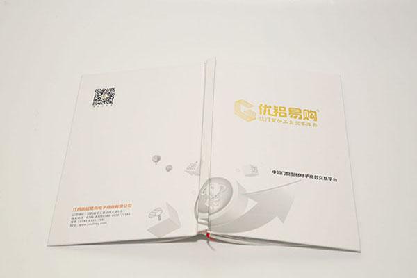 印刷公司画册设计应走绿色环保之路
