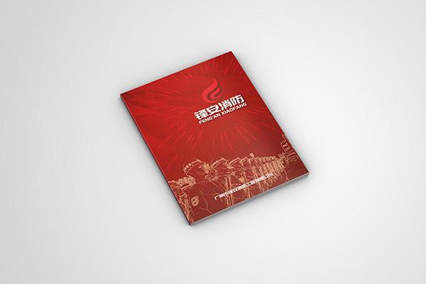 宣传画册设计印刷公司怎么样?