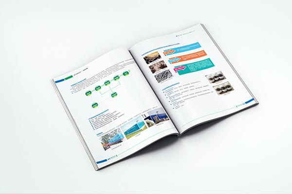 学校企业画册设计包装印刷
