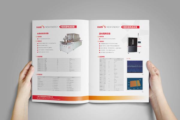 印画册的上海印刷公司解读印刷过程中纸张起皱的原因