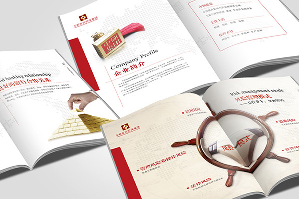 上海奢侈品画册印刷设计价格标准