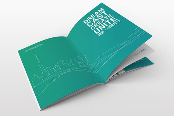 公司印刷企业画册设计要做到有所突破并体现样品特色