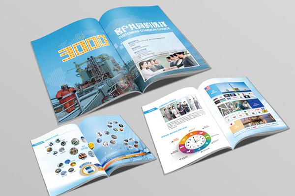 公司企业画册设计印刷的优势有哪些