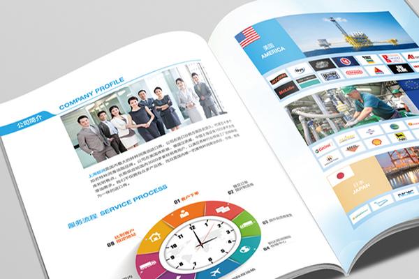 上海样本印刷设计传递企业品牌内涵