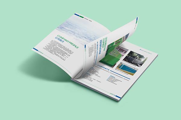 公司画册设计带印刷怎样体现高品质