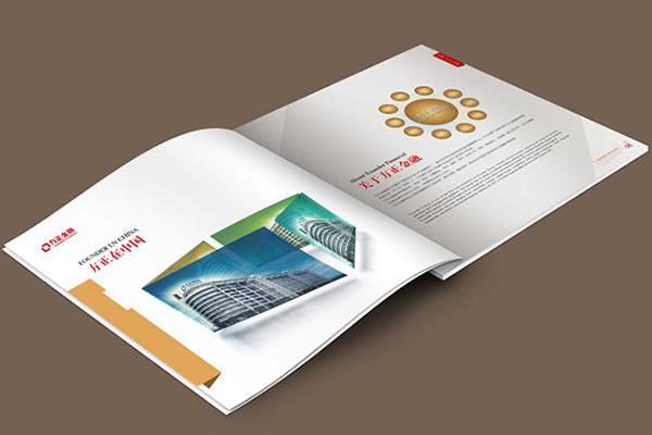 网络公司画册设计印刷的来源