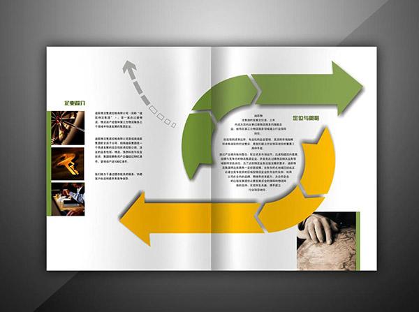 宣传画册设计找专业的画册设计印刷公司