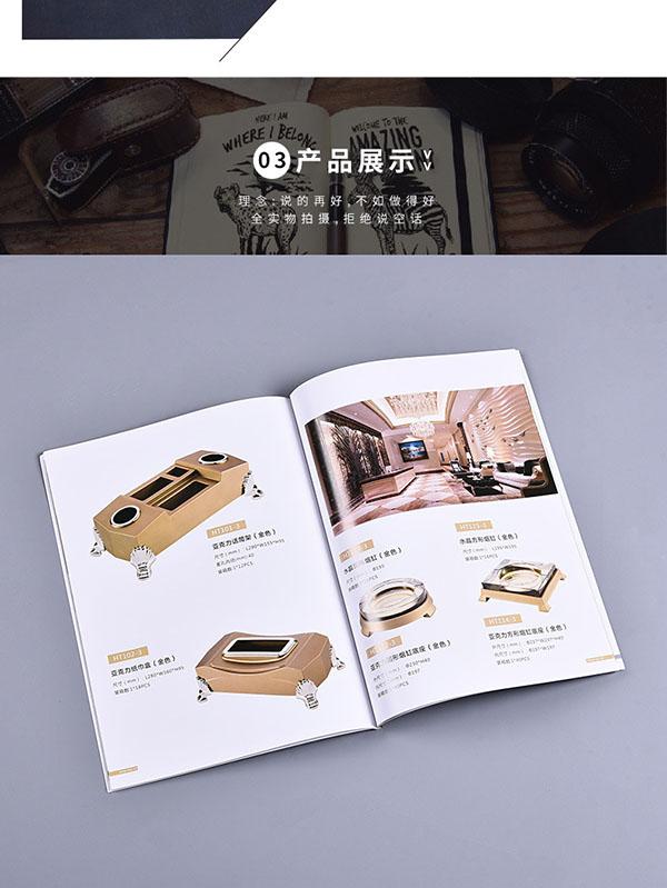 样本印刷6.jpg