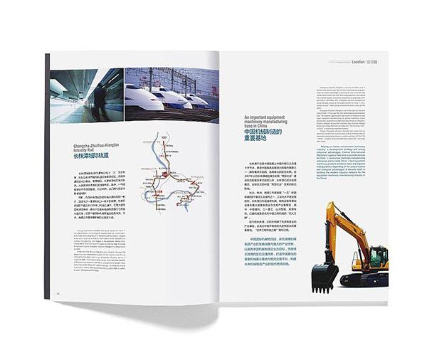 画册印刷设计常用软件及排版方法