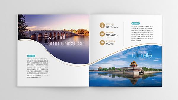 上海宣传画册印刷公司中创意字体的表现形式