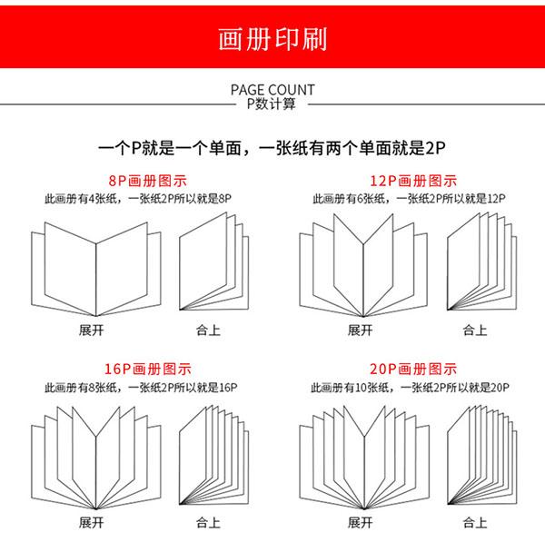 画册案例7.jpg