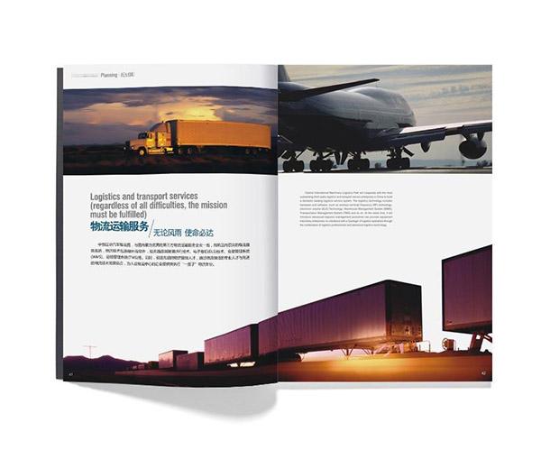 口碑好的画册设计印刷公司如何展示设计风格