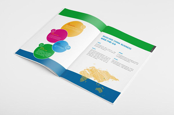 优质企业宣传画册印刷设计如何判定?