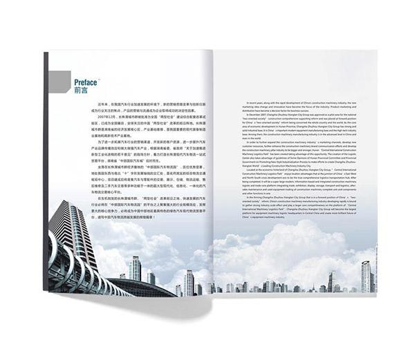 上海期刊画册印刷怎么样