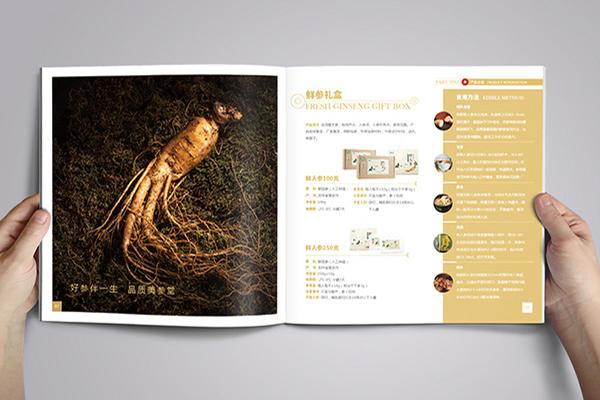 品牌印刷画册设计公司如何设计精美画册