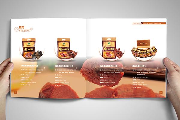 品牌画册印刷设计公司简介