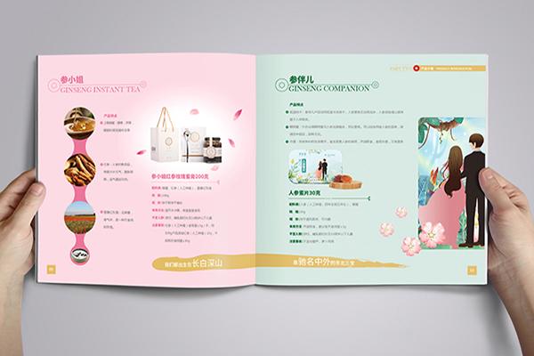 高质量的测试公司画册设计印刷如何制作