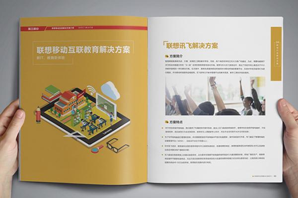 上海印刷厂样本印刷打样节约成哪些注意点?