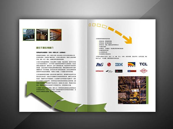 如何提升上海广告画册印刷公司质量