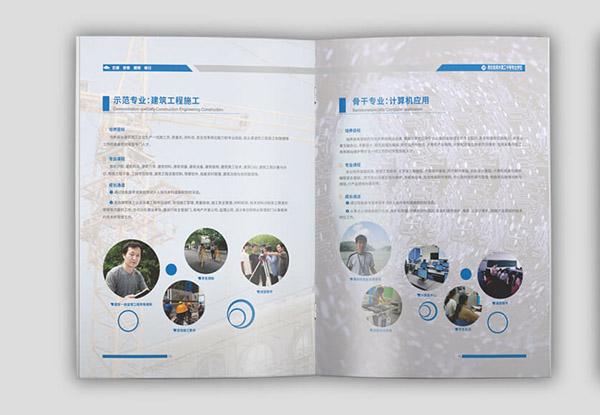 企业择取画册设计印刷公司有什么标准?