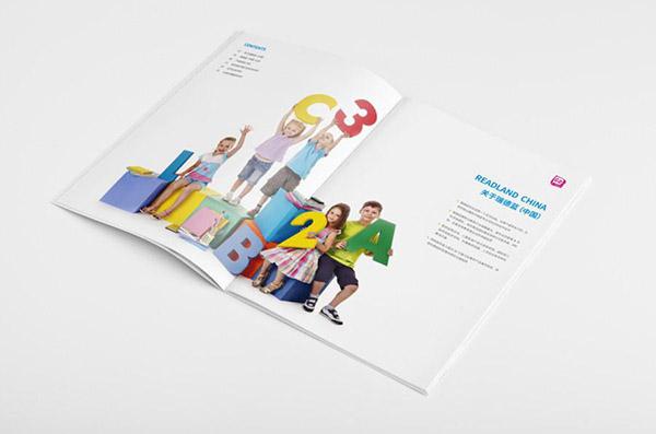 设计公司画册印刷哪里好区别在定位的差异