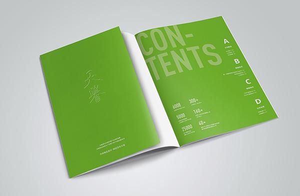 印刷公司画册厂设计的优点