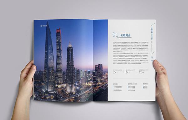 公司形象画册印刷设计目录的基本原则