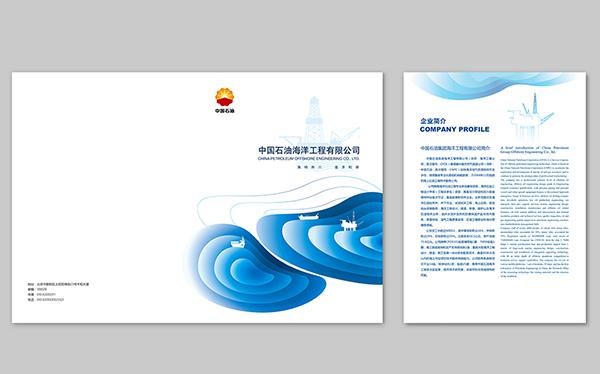 好的广告画册印刷设计公司应该怎么设计