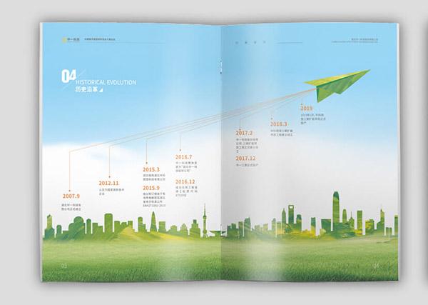 公司画册印刷报价画册设计的价格计算