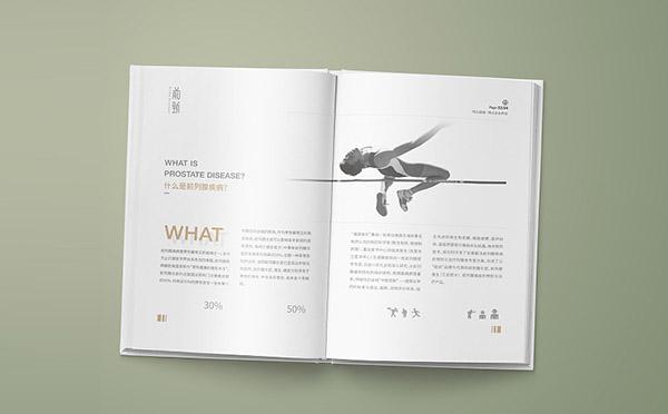 上海画册印刷公司设计应该具备的特点