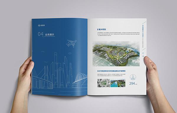 上海闵行印刷厂