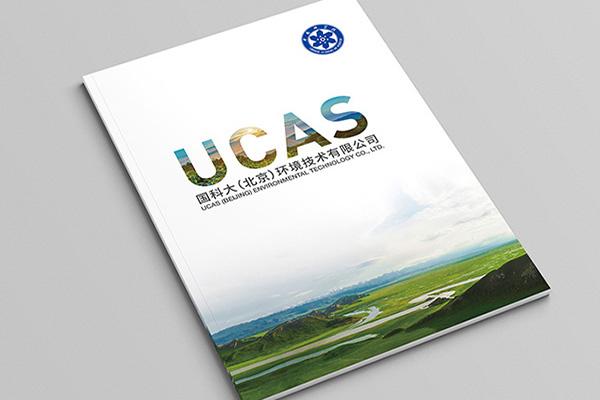 广告设计公司画册印刷怎样设计来促进宣传