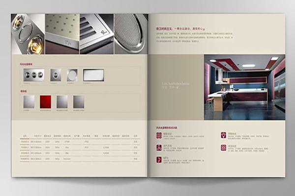 印画册的上海印刷公司-品牌宣传设计怎样做才能够更好呢?
