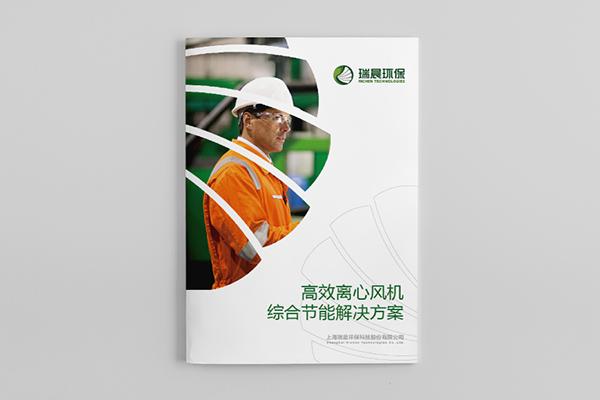 上海画册印刷多少钱?画册设计费用一般多少钱?