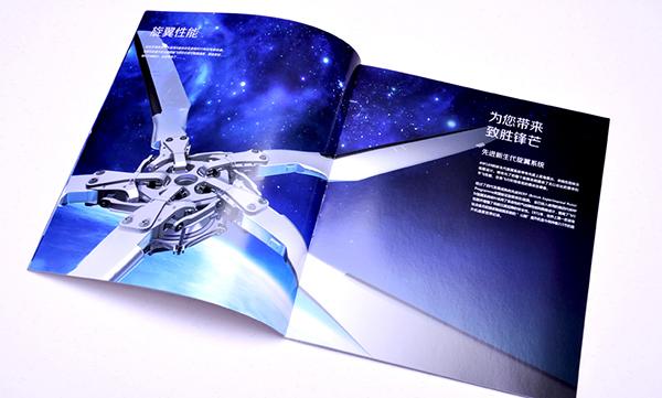 上海宣传册设计步骤是什么