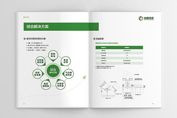 上海画册印刷公司彩印报价明细表