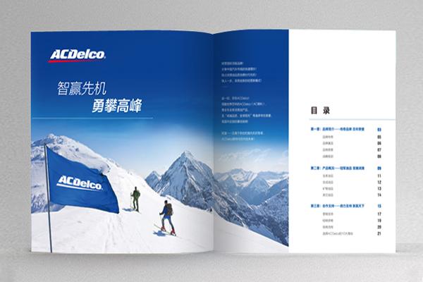 上海宣传画册海报印刷设计的基本要求