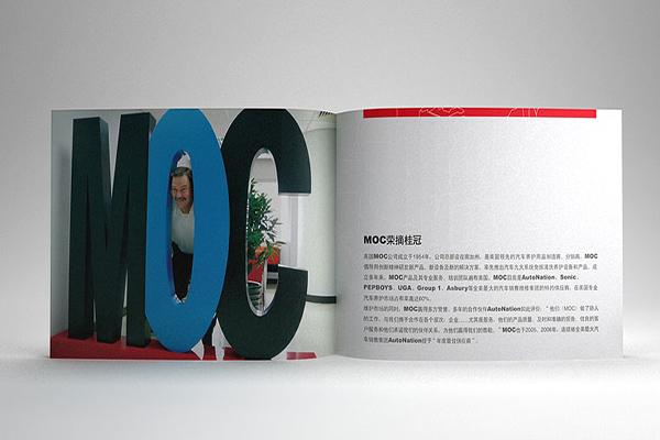 上海画册印刷免费设计制作变得更加精美