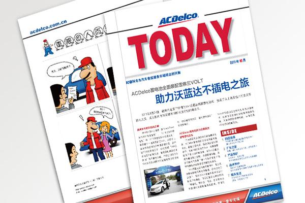 上海画册印刷图文相关知识介绍
