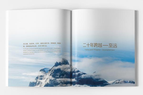 上海画册印刷免费设计制作的几个要点