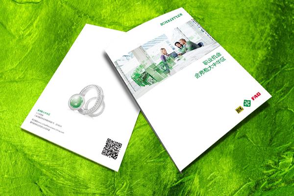 上海公司宣传画册印刷设计尺寸规范设置